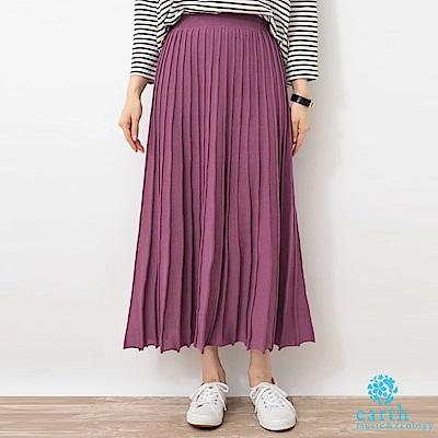 earth music 素面/配色條紋設計針織百褶裙
