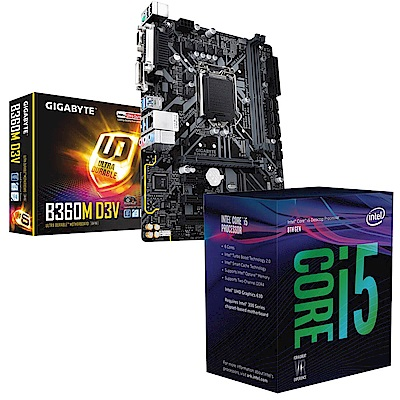 Intel i5-8400+技嘉B360M-D3V 超值組