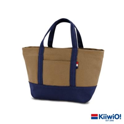 Kiiwi O! 輕便隨行系列帆布托特包 ANNE 藍/大地棕