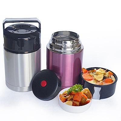 新一代 304不銹鋼真空食物燜燒罐 1000ml一個