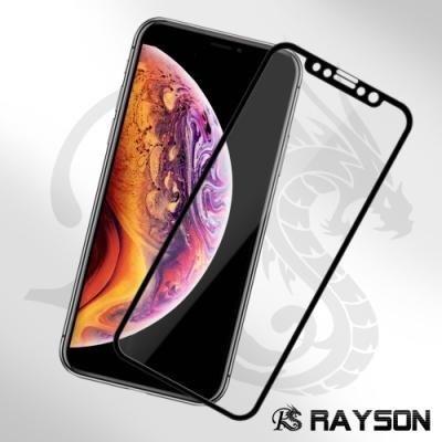 iPhone XR 黑色 軟邊 碳纖維 手機 9H 保護貼