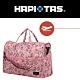 【HAPI+TAS】摺疊旅行袋(小)-粉紅森林 product thumbnail 1