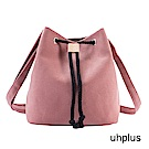 uhplus 簡約輕巧水桶包(粉紅)