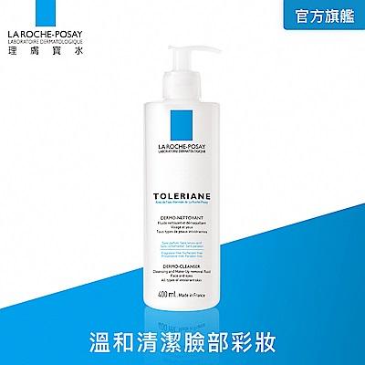 理膚寶水 多容安清潔卸妝乳液 400ml