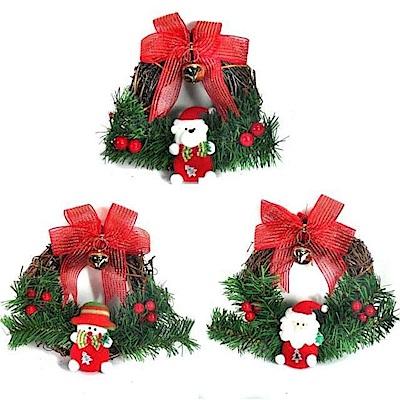 摩達客 聖誕布偶樹藤花圈對組(一組兩入)(三選二隨機出貨)