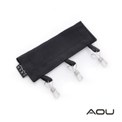 AOU 旅行衣夾 MIT台灣製 攜帶式可折疊曬衣夾 魔鬼氈不鏽鋼掛夾(黑)66-065C