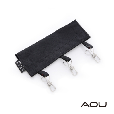 AOU 旅行衣夾 台灣製 攜帶式可折疊曬衣夾 魔鬼氈不鏽鋼掛夾 3件組-黑 66-065C