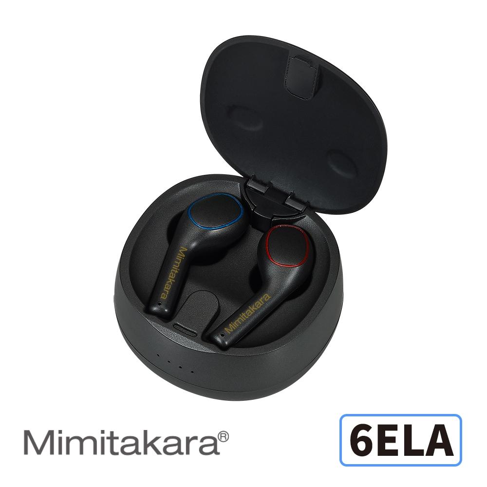 耳寶 助聽器(未滅菌) Mimitakara數位助聽器6ELA (雙耳/黑色)