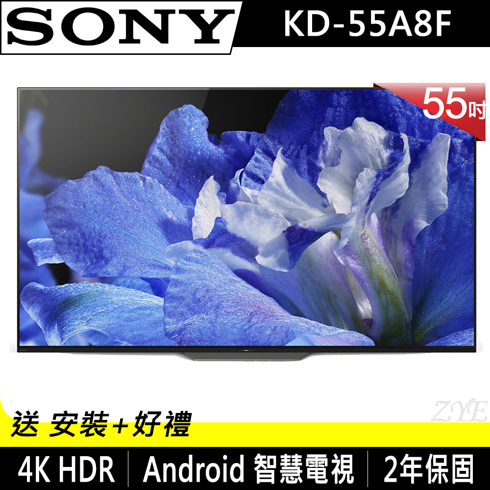 SONY 55吋 4K HDR OLED液晶電視 KD-55A8F