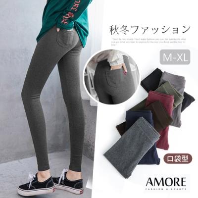 【Amore女裝】韓國超人氣中厚口袋內搭褲
