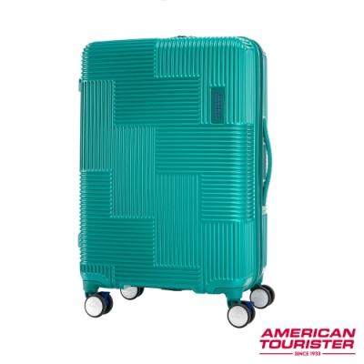 AT美國旅行者 25吋Velton 跳色幾何線條可擴充剎車輪行李箱(綠)