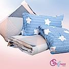 Embrace英柏絲 枕套+枕頭+涼被 實用三件組合包 學生 宿舍必備