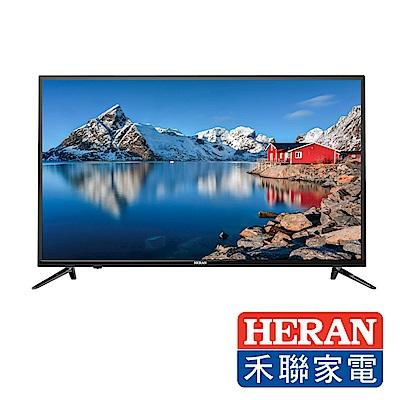 HERAN禾聯 40吋 降藍光護眼液晶顯示器+視訊盒 HC-40DA1