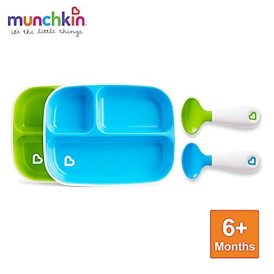 munchkin滿趣健--防滑三格餐盤2入+左右手幼兒學習湯匙2入(藍/綠)