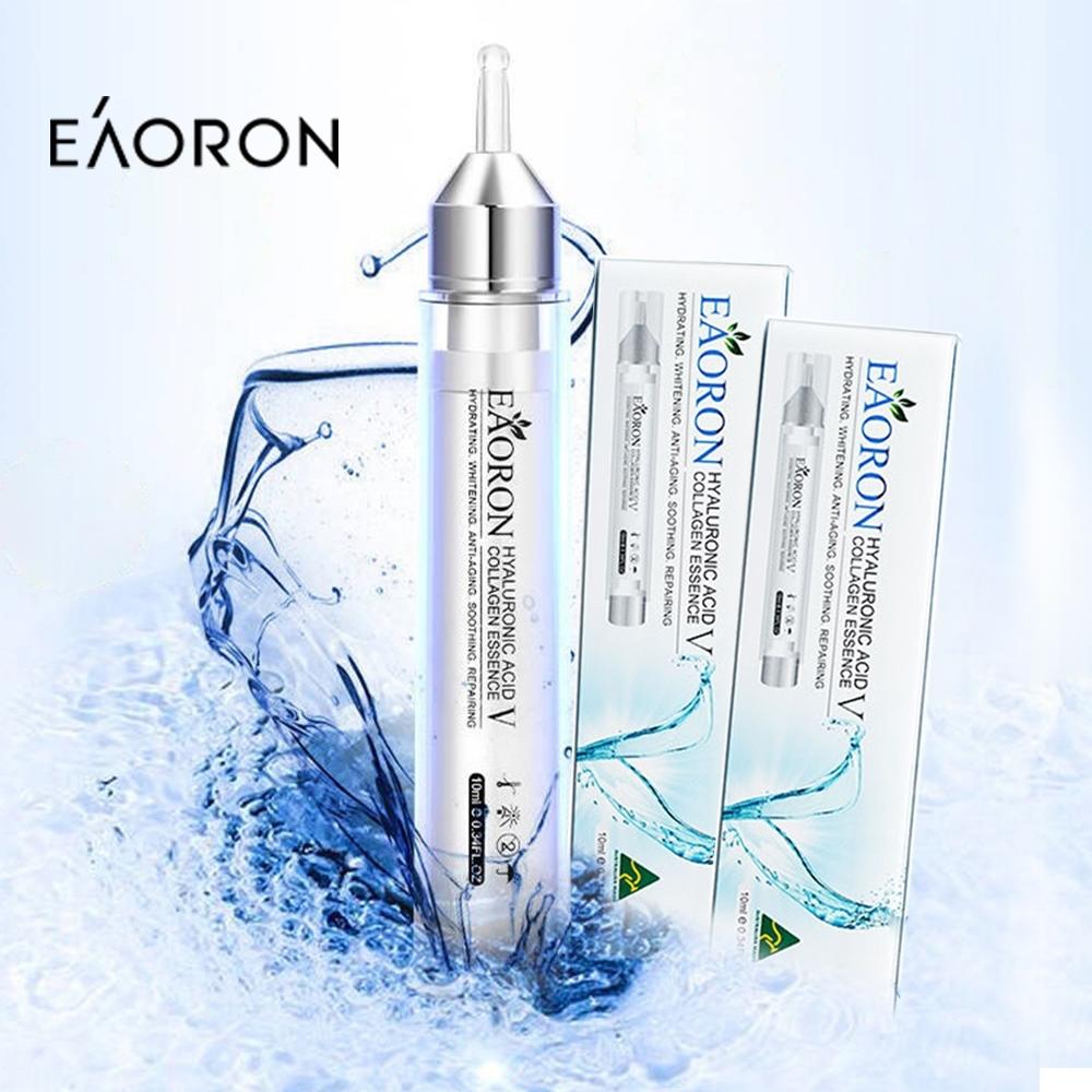 澳洲 EAORON - 開館慶  買二送一 第五代塗抹式水光針精華液