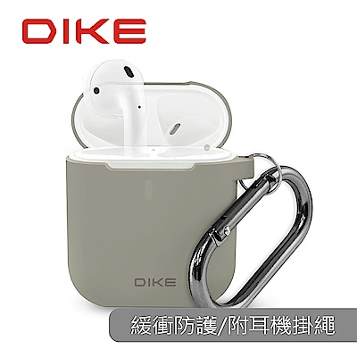 DIKE AirPods 收納保護盒 DTE301