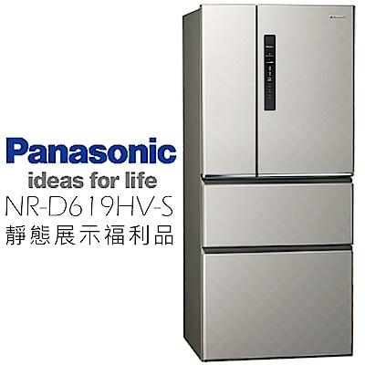 福利品Panasonic國際牌610L 1級變頻4門電冰箱NR-D619HV