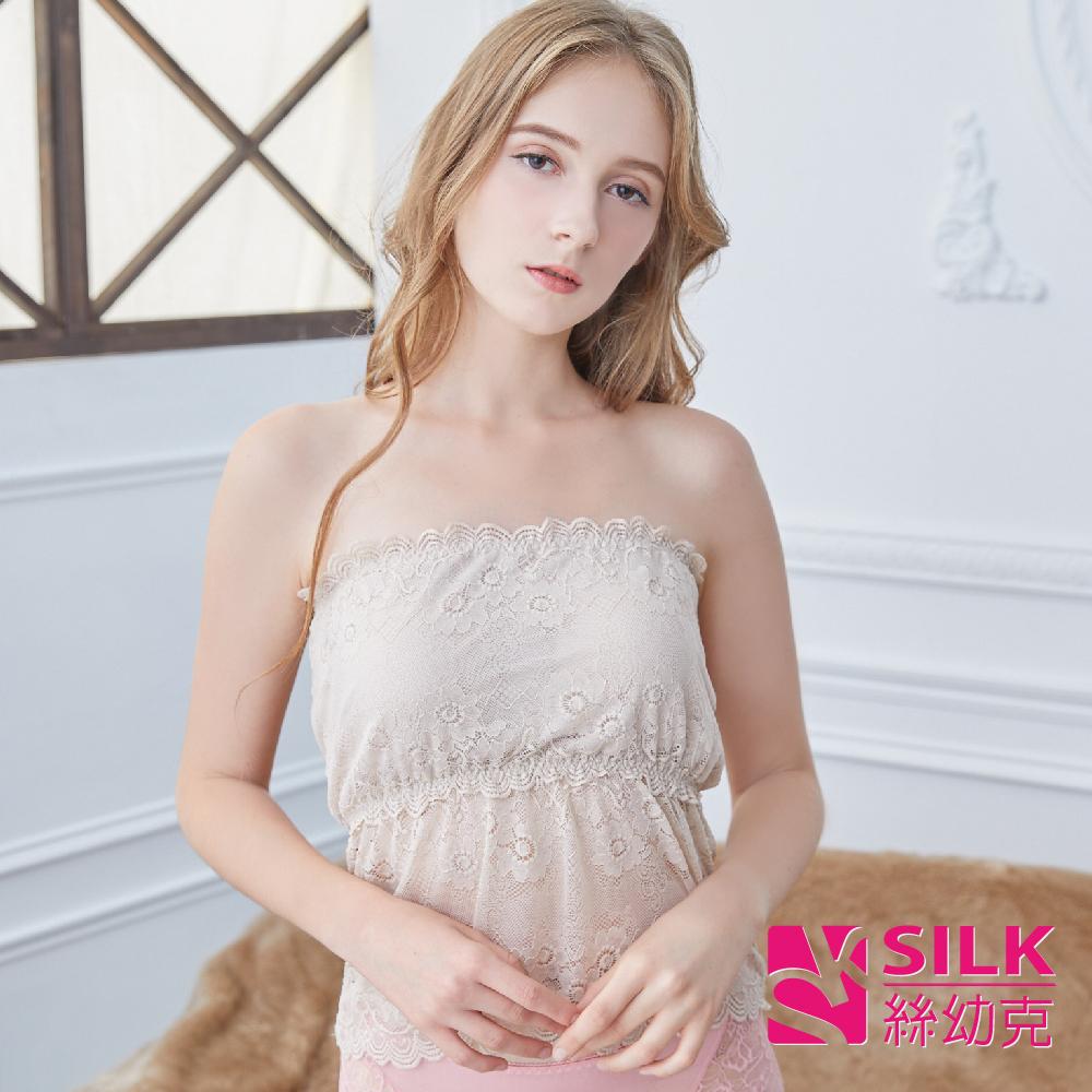 【SILK絲幼克】純蠶絲平口吊帶蕾絲拼接抹胸內搭內衣
