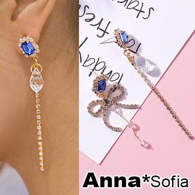 【3件5折】AnnaSofia 網紅寶石蝶結長鏈 925銀針耳針耳環(金藍系)