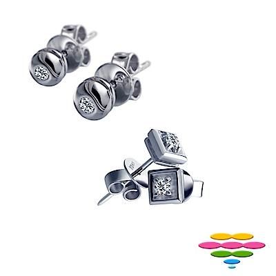 彩糖鑽工坊 9分鑽石耳環(2選1) 圓款-包鑲 方款-爪鑲