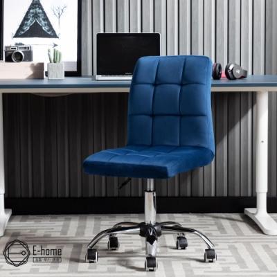 E-home String格線英式簡約絨布電腦椅-三色可選