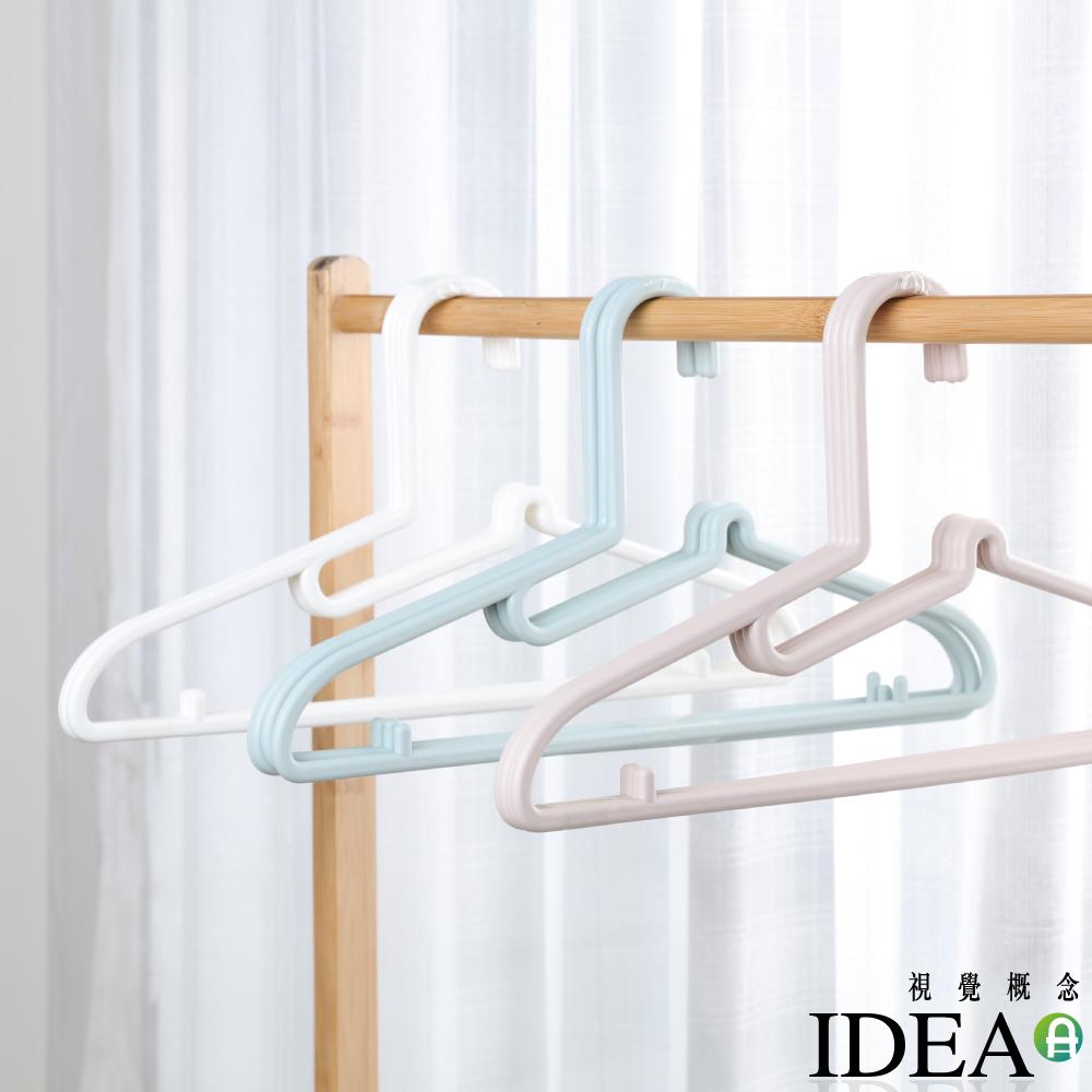 IDEA 多功能無痕曬衣架12入