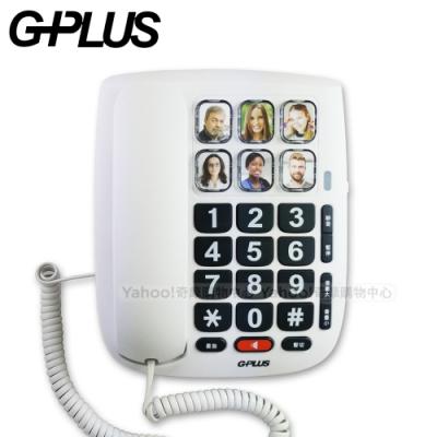 G-PLUS 桌壁兩用式特大字鍵有線電話機 LJ-1801