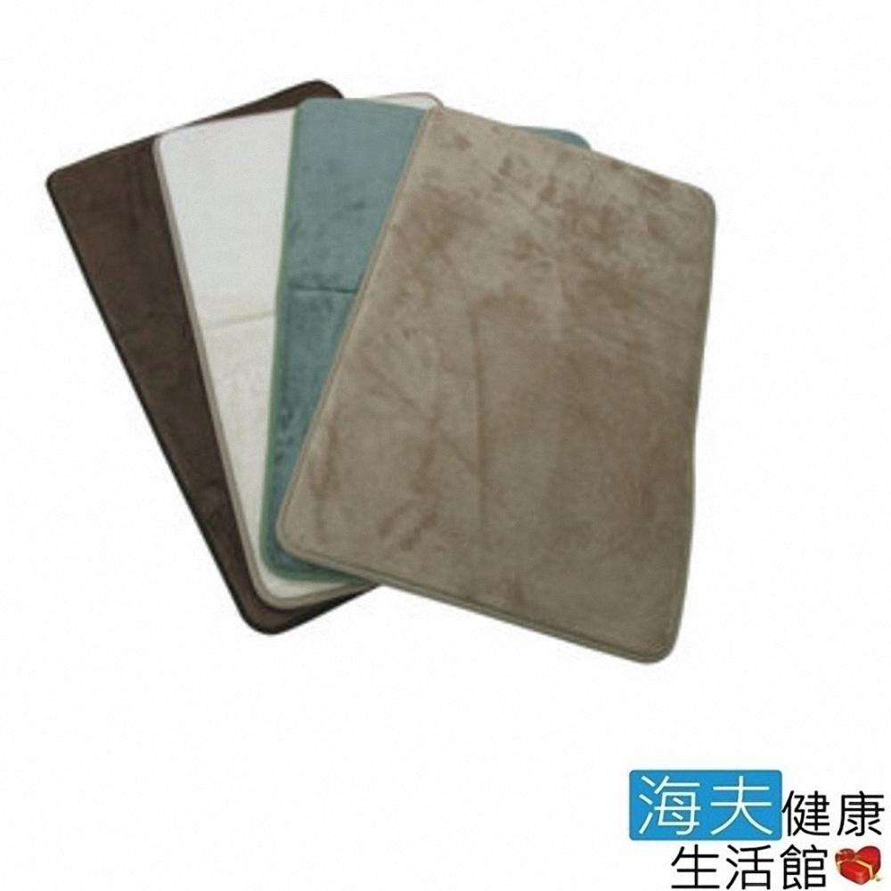 關愛天使 海夫 珊瑚絨超柔軟記憶泡棉地墊-兩入組(50*80cm)