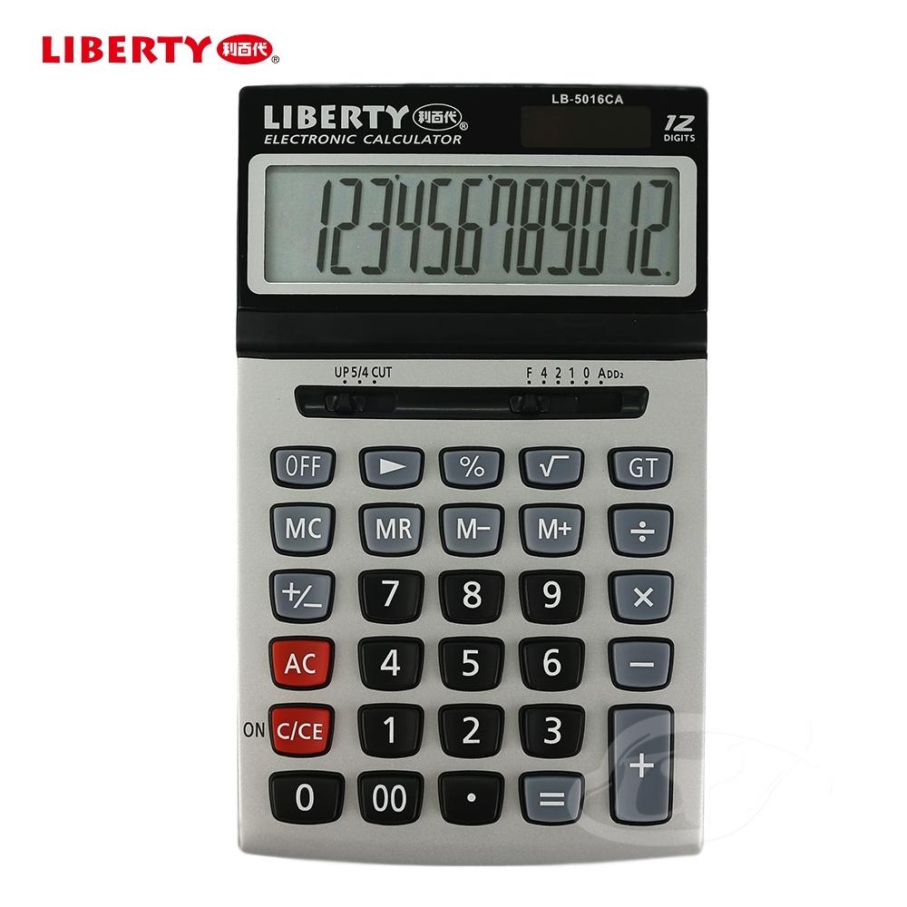 LIBERTY利百代 經典電卓-國家考試專用計算機LB-5016CA