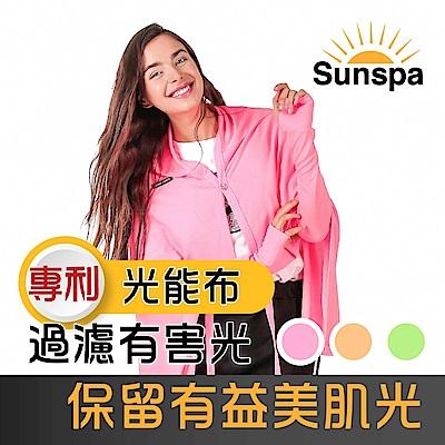 Sunspa 真 專利光能布 UPF50+  濾光裙 防曬遮陽裙 / 披巾披肩  兩用
