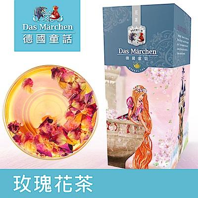 德國童話 玫瑰花茶(80g)