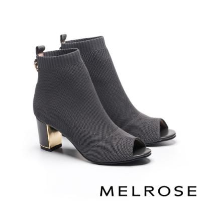 襪靴 MELROSE 摩登時髦彈力飛織布魚口粗高跟襪靴-灰