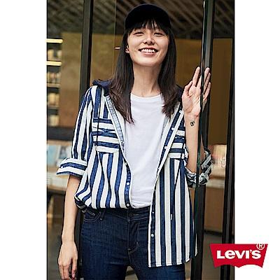 Levis 連帽外套 女裝 外搭式襯衫設計 藍白條紋