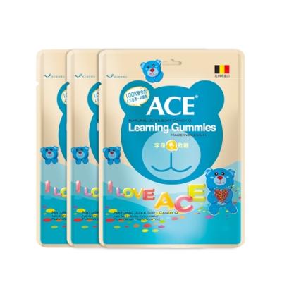 【ACE】比利時進口 字母Q軟糖 隨手包3袋裝(48g/袋)