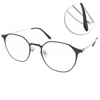 NINE ACCORD眼鏡 造型貓眼款/黑-銀 #PLACO-FLATA2 C2