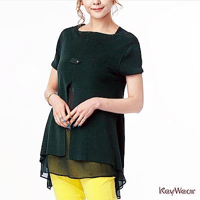 KeyWear奇威名品     裁剪拼接藝術針織上衣-綠色