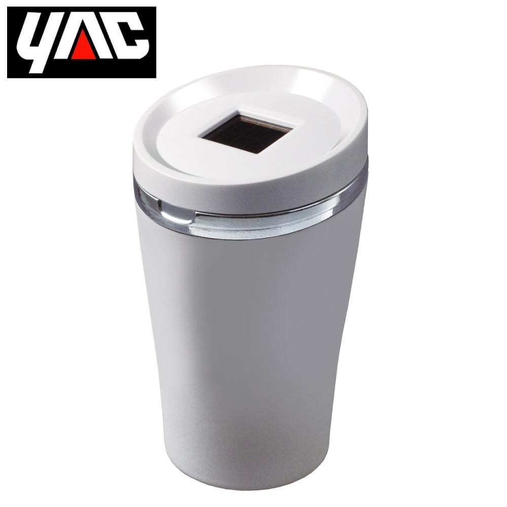 YAC 寬口徑太陽能LED煙灰缸-時尚白 (PZ-627)