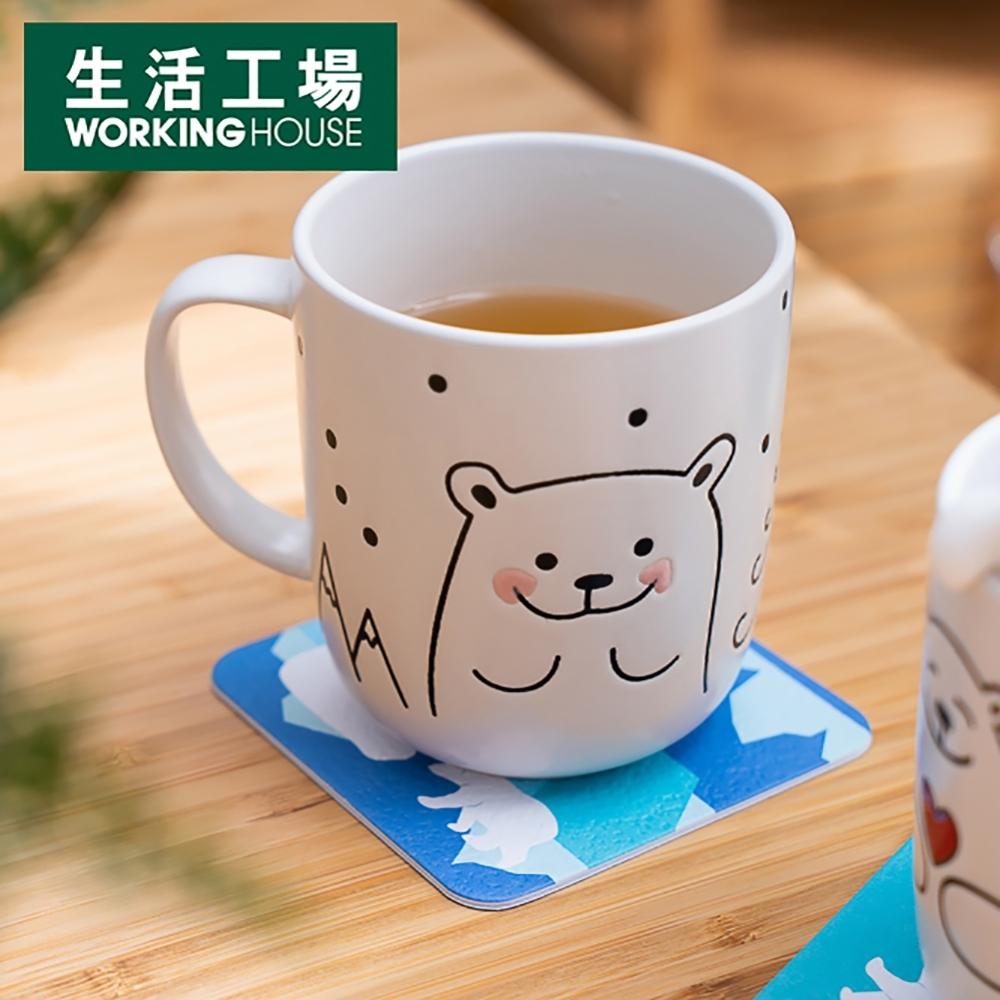 【週年慶↗全館8折起-生活工場】星光北極熊馬克杯420ml