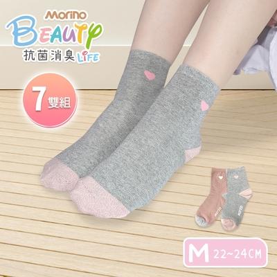 【MORINO摩力諾】女襪(愛心)MIT抗菌消臭造型短襪 糖果襪 少女襪 除臭襪 文青襪 學生襪M22~24cm(超值7雙組)