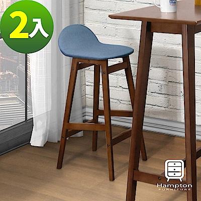 漢妮Hampton湯米實木吧台椅【兩入組】-淺藍