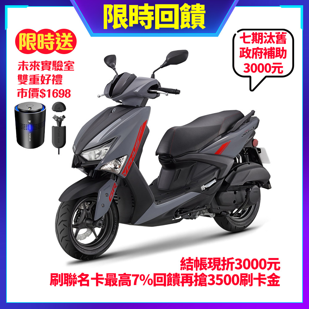 YAMAHA山葉機車 新勁戰125-7期雙碟-ABS版-2020年