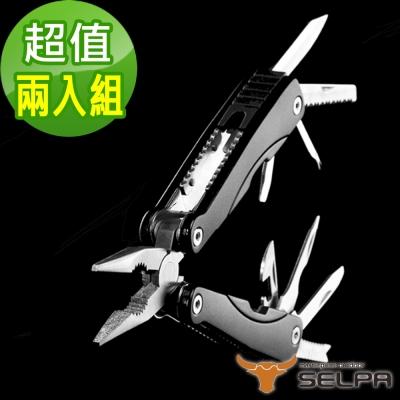 韓國SELPA 11合一多功能萬用工具組 超值兩入組