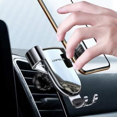 CAFELE 鏡面鋁合金重力感應車用支架 兩段板扣 手機座 冷氣出風口支架
