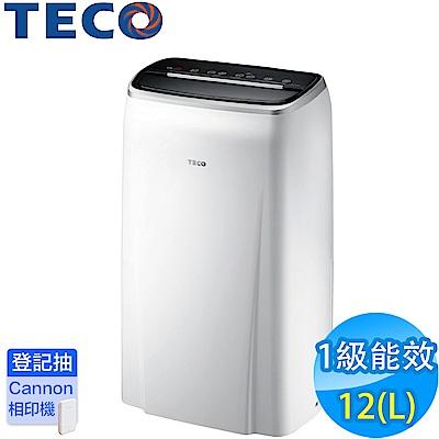 TECO東元 12L 1級負離子清淨除濕機 MD2401RW