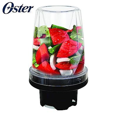 美國OSTER 碎丁調理器(BALL/隨行杯果汁機專用)