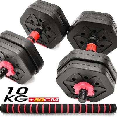 防滾10KG六角啞鈴組合+50CM連結桿 可調式10公斤啞鈴槓鈴連接桿