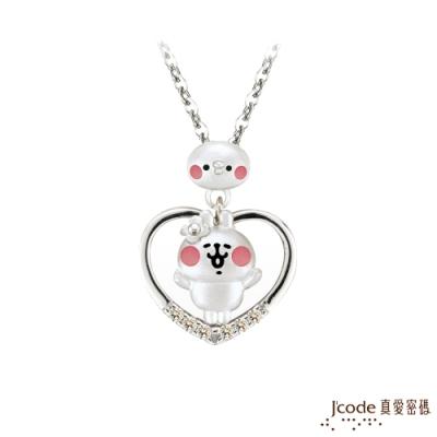 J code真愛密碼銀飾 卡娜赫拉的小動物-星座處女純銀墜子 送項鍊