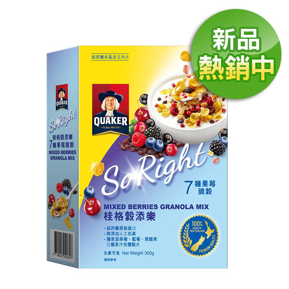 桂格穀添樂 7種果莓脆穀(300g)