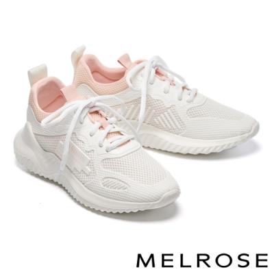 休閒鞋 MELROSE 純真輕甜異材質拼接綁帶厚底休閒鞋-粉