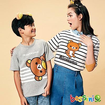 bossini男童-拉拉熊系列印花短袖T恤03淺灰